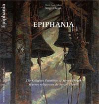 Albert_Epiphania